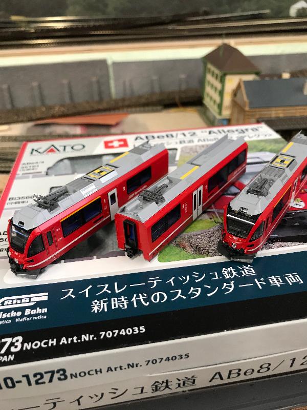 IMG_6890_2019-03-23.JPG